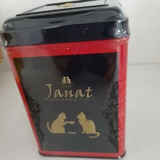 カルディ(KALDI)のジャンナツアールグレイスペシャルエディション(茶)