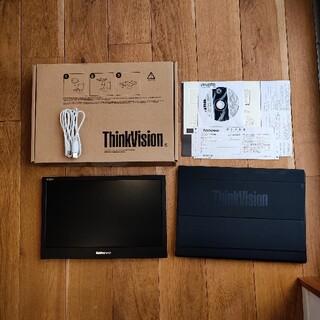 Lenovo - Lenovo ThinkVision 14インチ モバイルモニター