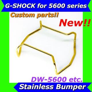ゴールド 金 バンパー プロテクター DW-5600 系社外 ジーショック(腕時計(デジタル))