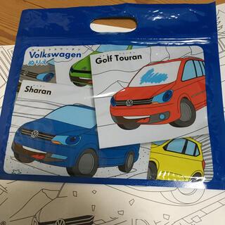 フォルクスワーゲン(Volkswagen)のフォルクスワーゲン ぬりえ(知育玩具)