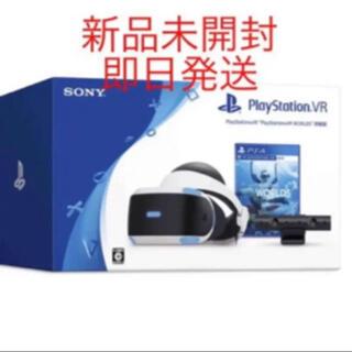 """プレイステーションヴィーアール(PlayStation VR)のPlayStationVR """"PlayStationVR WORLDS"""" 同梱版(家庭用ゲーム機本体)"""