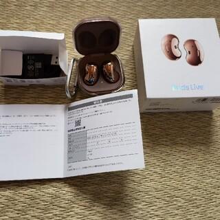サムスン(SAMSUNG)のSamsugn Galaxy Buds Live bronze ブロンズ(ヘッドフォン/イヤフォン)