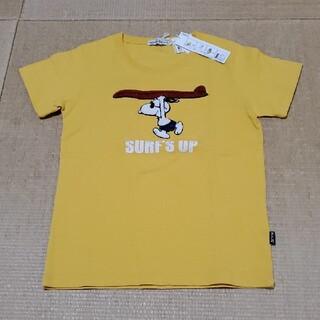 SNOOPY - 定価¥4900Hulalani Hawaii購入 SNOOPY Tシャツ