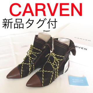 カルヴェン(CARVEN)の【新品タグ付】CARVEN ショートブーツ TEICU NABUCK SC358(ブーツ)