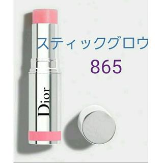 クリスチャンディオール(Christian Dior)のディオール スティックグロウ 865 ピンクグロウ DIOR 限定品(チーク)