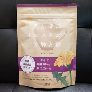 セイカツノキ(生活の木)の生活の木 たんぽぽインスタント 葉酸と鉄(健康茶)