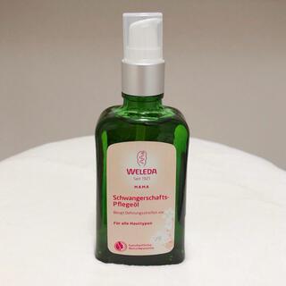 ヴェレダ(WELEDA)のWELEDA マザーズオイル(妊娠線ケアクリーム)