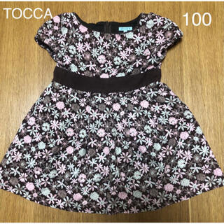 トッカ(TOCCA)のTOCCA (トッカ) 100 ワンピース 花柄(ワンピース)