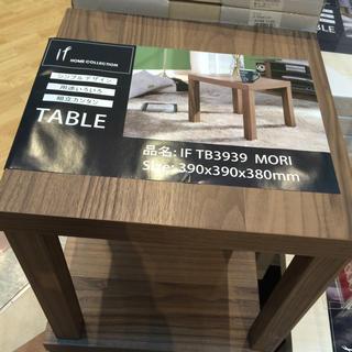 ローテーブル サイドテーブル 木製 新品(ローテーブル)