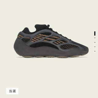 アディダス(adidas)のYEEZY BOOST 700 v3 27cm(スニーカー)