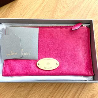 マルベリー(Mulberry)のMulberry マルベリー 財布 ウォレット ポーチ カードケース(財布)