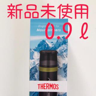 サーモス(THERMOS)の【新品未使用】THERMOS 山専ステンレスボトル マットブラック 0.9L(登山用品)