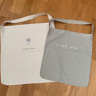 エヴァムエヴァ(evam eva)のevam evaショップバック2枚セット(ショップ袋)