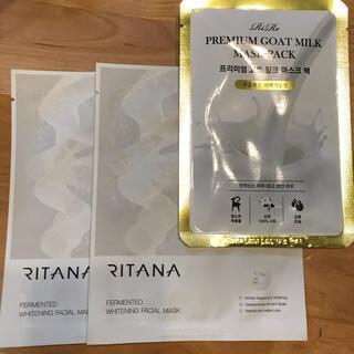 エスケーツー(SK-II)のRITANA 発酵ホワイトニングフェイシャルマスク(パック/フェイスマスク)