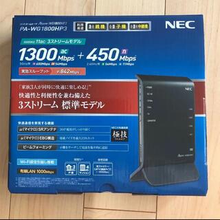 エヌイーシー(NEC)の【新品未使用】NEC PA-WG1800HP3(PC周辺機器)