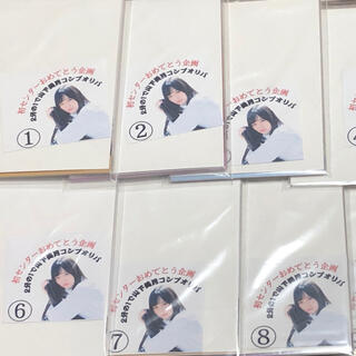 ノギザカフォーティーシックス(乃木坂46)の乃木坂46 生写真 2分の1 山下コンプ オリパ(女性アイドル)