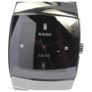 ラドー(RADO)の☆未使用品 ラドー ダイアスター シントラ メンズ 【中古】(腕時計(アナログ))