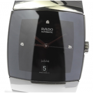 ラドー(RADO)の☆未使用品 ラドー シントラ ジュビリー メンズ 【中古】(腕時計(アナログ))