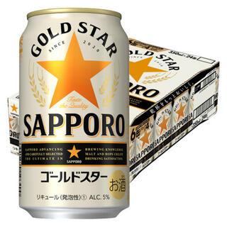 サッポロ(サッポロ)のサッポロ ゴールドスター 350ml 2ケース(ビール)