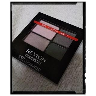 REVLON - レブロン カラーステイアイシャドウ