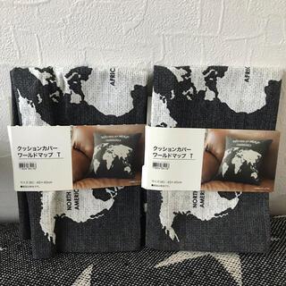 ニトリ(ニトリ)のクッションカバー★ワールドマップ柄 2枚★(クッションカバー)