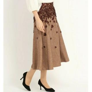ストロベリーフィールズ(STRAWBERRY-FIELDS)の2020  秋冬物 ストロベリーフィールズ プルックツィードスカート(ロングスカート)