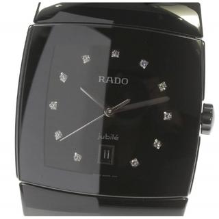 ラドー(RADO)の☆未使用品 ラドー ジュビリー メンズ 【中古】(腕時計(アナログ))