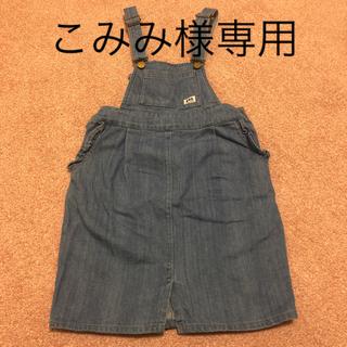 リー(Lee)のLee  ジャンパースカート 130(スカート)