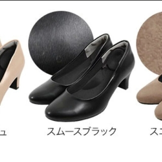 コウベレタス(神戸レタス)の神戸レタス 5cmヒール 黒パンプス(ハイヒール/パンプス)