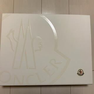 モンクレール(MONCLER)のモンクレール 空箱 (その他)