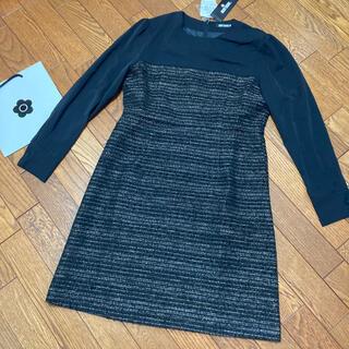 マリークワント(MARY QUANT)の新品 マリークワント ツイードラメ ワンピース 黒(ひざ丈ワンピース)
