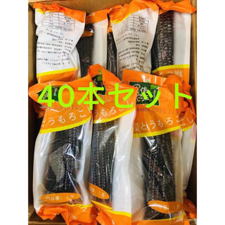 黒糯玉米(1本入) 黑糯とうもろこし 40本セット(野菜)