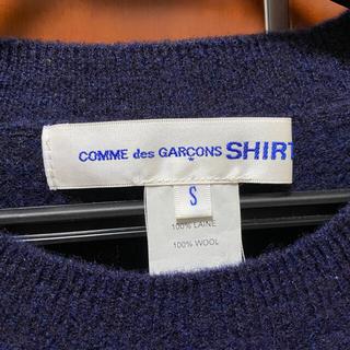 コムデギャルソンオムプリュス(COMME des GARCONS HOMME PLUS)のコムデギャルソンシャツのモヘアニット(ニット/セーター)