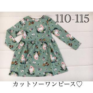 H&M - 新品▪️H&M ユニコーン  長袖カットソーワンピース♡110 115