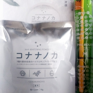 コナナノカ(歯磨き粉)