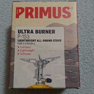 プリムス(PRIMUS)のPRIMUS ウルトラバーナー ☆(調理器具)