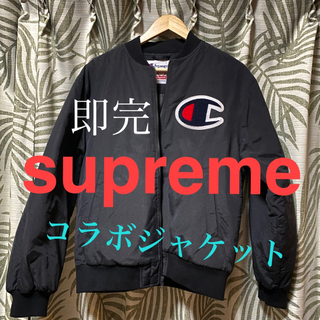 Supreme - supreme チャンピオン コラボ ジャケット