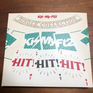 キスマイフットツー(Kis-My-Ft2)のHIT! HIT! HIT!(DVD付)(ポップス/ロック(邦楽))
