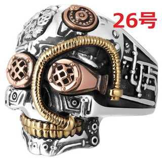入手困難 アメリカン ジュエリー スチーム 髑髏 ドクロ スカル 指輪 26号(リング(指輪))