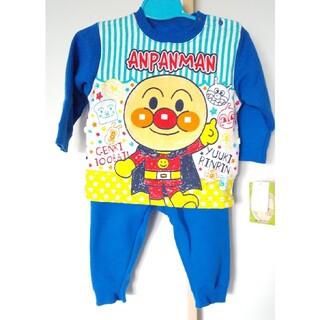 アンパンマン - 新品未使用 80センチ それいけアンパンマンパジャマ 上下セット 定価2484円