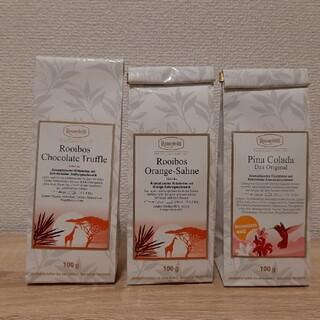 ロンネフェルト 紅茶 三点セット(茶)
