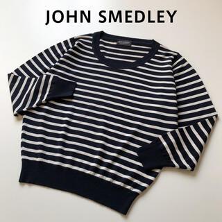 JOHN SMEDLEY メリノウール ボーダーニット ジョンスメドレー 紺白