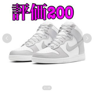 ナイキ(NIKE)の26cm ナイキ ダンク ハイ レトロ Nike Dunk High Retro(スニーカー)