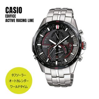 カシオ(CASIO)のカシオ EDIFICE エディフィス EQS-A500DB-1A ソーラー(腕時計(アナログ))