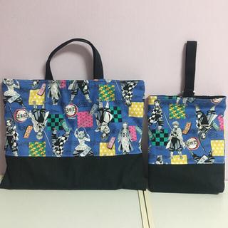 鬼滅の刃 入園 入学 レッスンバッグ シューズケース 通園バッグ お弁当袋(バッグ/レッスンバッグ)