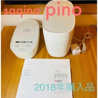 サキナ pino ピノ 2018年購入 くし管付き  美顔器(フェイスケア/美顔器)