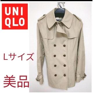 ユニクロ(UNIQLO)の美品!UNIQLO ユニクロ トレンチコート Lサイズ(トレンチコート)