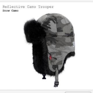 シュプリーム(Supreme)のSupreme Reflective Camo Trooper 新品未使用(その他)