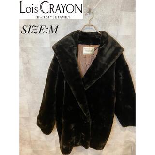 ロイスクレヨン(Lois CRAYON)の【LOIS CRAYON】ロイスクレヨン 高級 毛皮 ファーコート レディース(毛皮/ファーコート)
