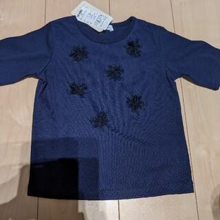 サンカンシオン(3can4on)の(タグ付未使用)半袖カットソー 子供服 110(Tシャツ/カットソー)